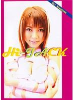 Hi-JACK 姫川麗 ダウンロード