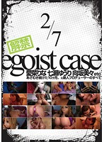 egoist case 解禁 2/7