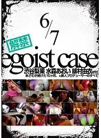 egoist case 解禁 6/7
