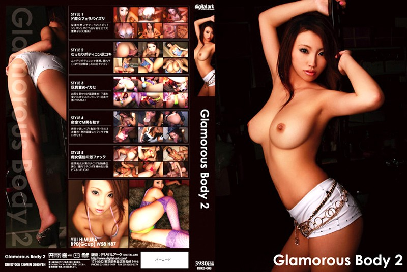 (434dbkd008)[DBKD-008] Glamorous Body 2 ダウンロード