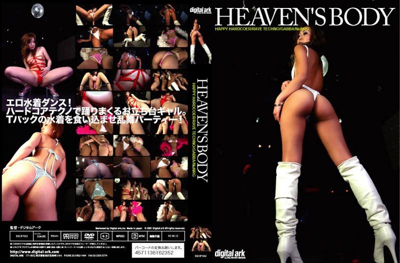 HEAVEN'S BODY