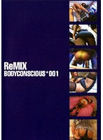ReMIX BODYCONSCIOUS 001 ダウンロード