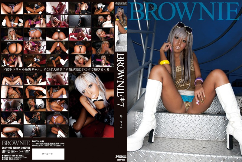 BROWNIE 7