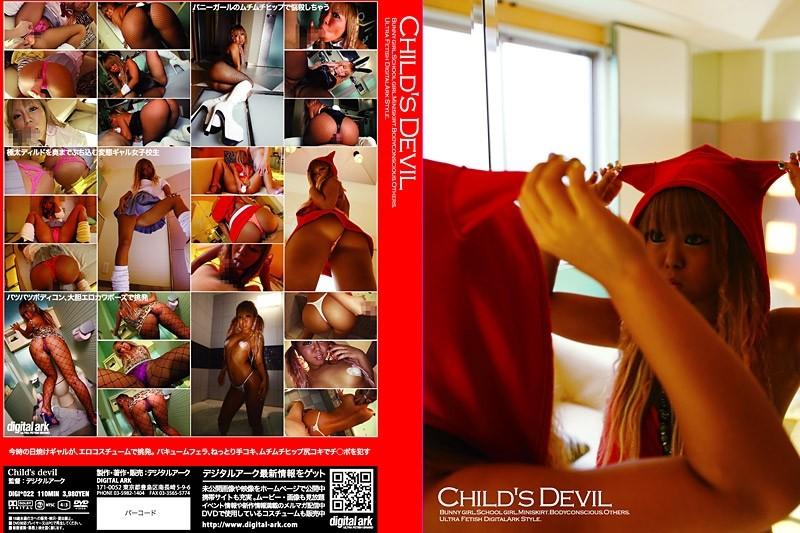 CHILD'S DEVIL