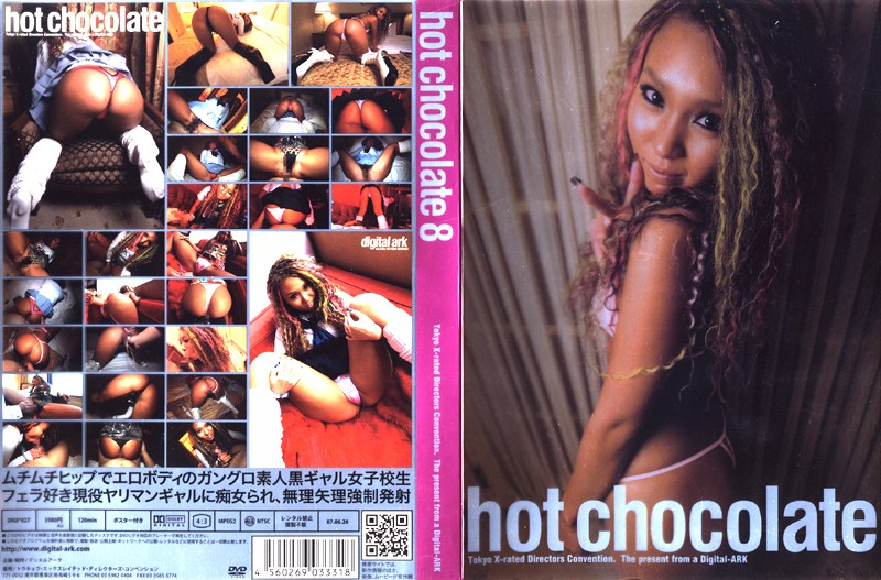 hot chocolate 8