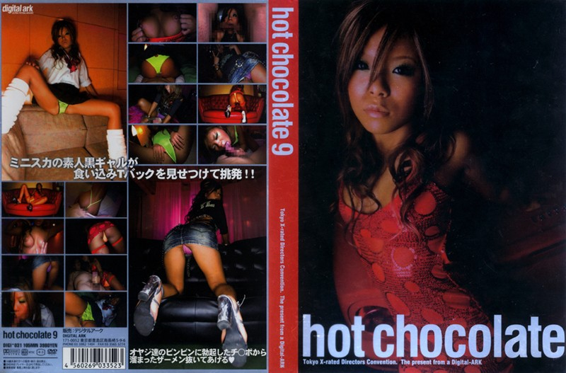 hot chocolate 9