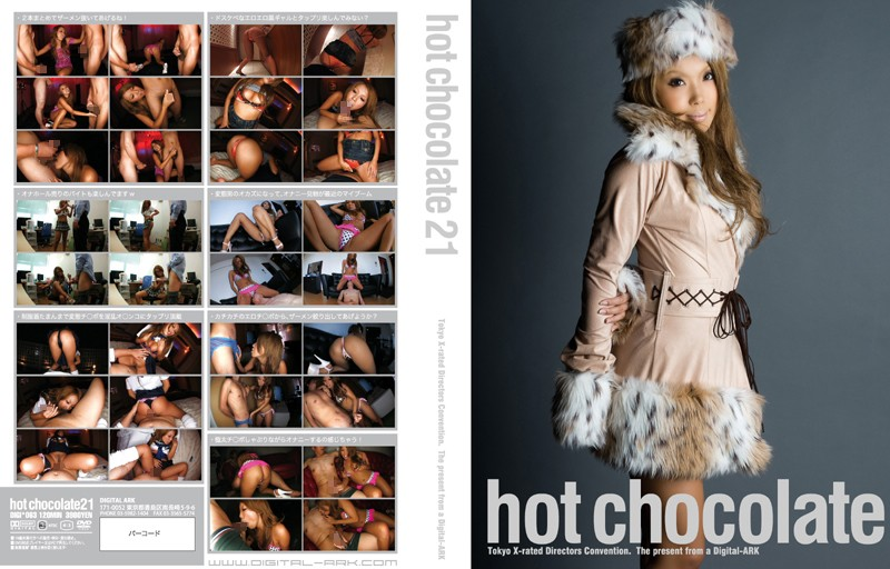 hot chocolate 21