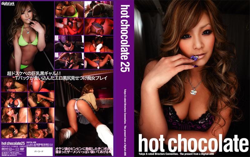 hot chocolate 25