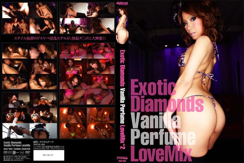 Exotic Diamonds Vanilla Perfume Love Mix★2