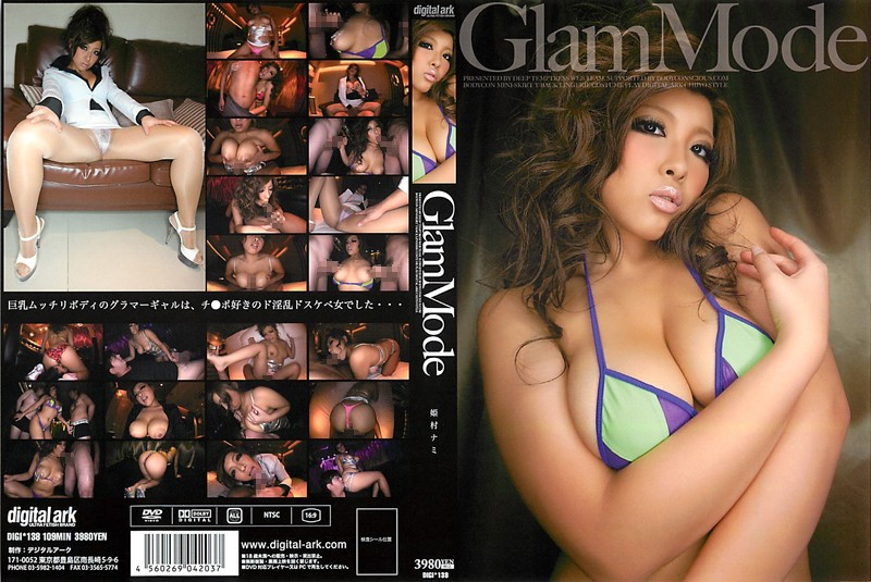 Glam Mode nami himemura