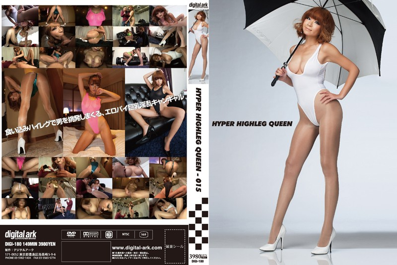 HYPER HIGHLEG QUEEN- 015