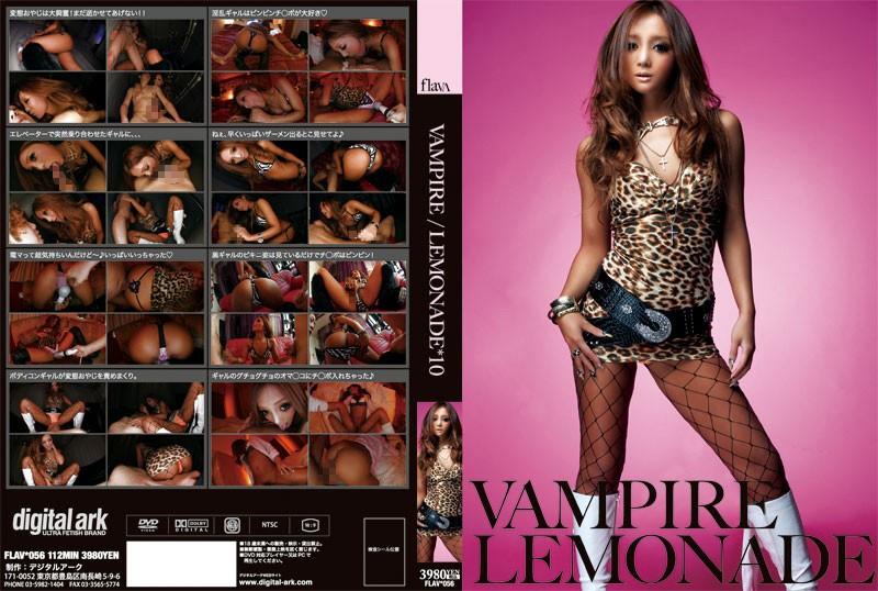 VAMPIRE/LEMONADE 10