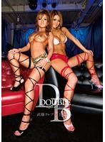 DOUBLE 5 ダウンロード