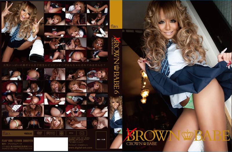 CROWN BABE 6