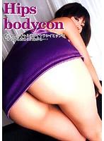 Hips bodycon ダウンロード