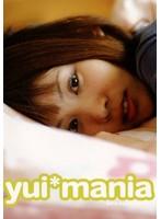 yui*mania 加山由衣