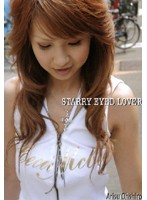STARRY EYED LOVER Arisu ohshiro ダウンロード