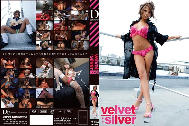 velvet silver 6