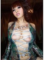 Vo win 3 ダウンロード