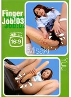 Finger Job! 03 ダウンロード