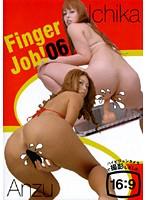 Finger Job! 06