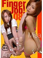 Finger Job! 08 ダウンロード