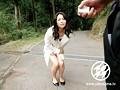 【アウトレット】露出熟女倶楽部 井上綾子