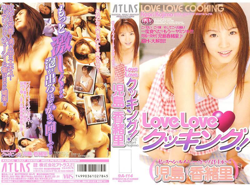 LoveLoveクッキング!