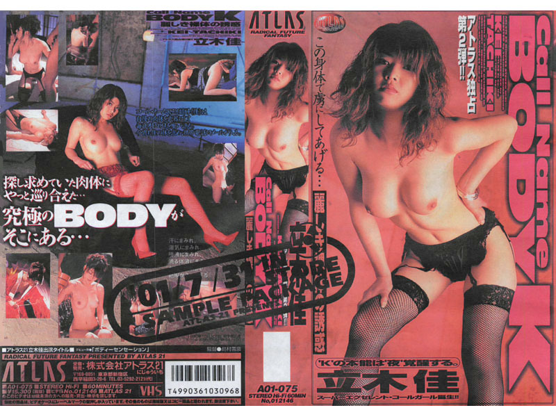 (44a01075)[A-1075] Call Name BODY K 立木佳 ダウンロード