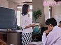 (44a01101)[A-1101] 女教師まなつのエッチで淫らな物語り。 ダウンロード 14
