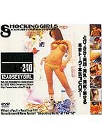 PRIVATES GIRLS 240 ダウンロード