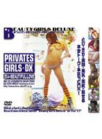 PRIVATES GIRLS DX 21人のBEAUTIFUL LOVE ダウンロード
