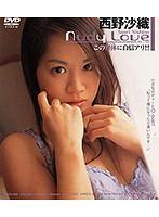 Nudy Love 西野沙織 ダウンロード