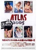 ATLAS 2005 ダウンロード