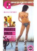PRIVATES GIRLS 5 ダウンロード