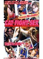 CAT☆FIGHT☆SEX ダウンロード
