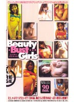 BeautyBustGirls ダウンロード