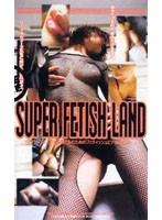 SUPER FITISH LAND ダウンロード
