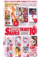SAURS2002 THE BEST10 ダウンロード