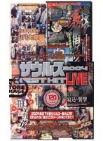 ザウルス2004 BEST HIT LIVE ダウンロード