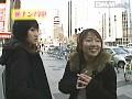 大阪ハメだおれ逆ナンSPECIAL ファンキーGIRLSのサンプル画像