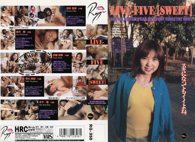 LIVE-FIVE[SWEET] パッケージ