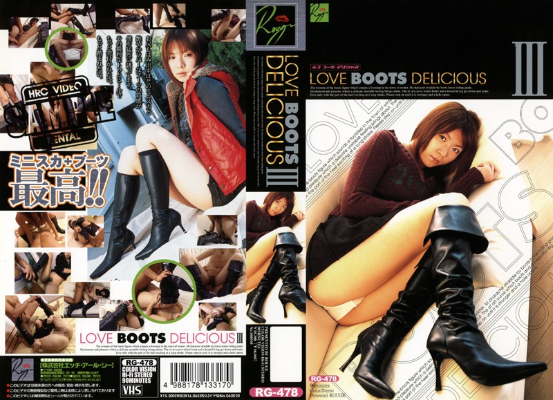 LOVE BOOTS DELICIOUS 3