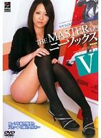 THE MASTER OF ニーソックス 5 ダウンロード