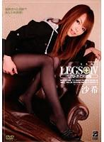 LEGS+ IV パンスト・タイツの感触 沙希