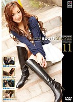 (46rgd00243)[RGD-243]LOVE BOOTS DELICIOUS 11 ダウンロード