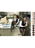 オフィスレディ WITH パンティーストッキング スペシャル ダウンロード