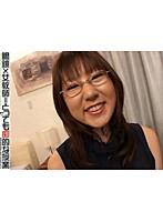 眼鏡×女教師=とっても痴的な授業 ダウンロード