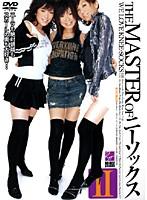 THE MASTER OF ニーソックス 2 ダウンロード