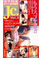 女子校生 すけべっ娘倶楽部JC. Vol.3 ダウンロード